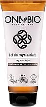 Parfüm, Parfüméria, kozmetikum Helyreállító testápoló gél - Only Bio Fitosterol Regeneration Body Gel