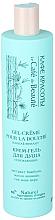 """Parfüm, Parfüméria, kozmetikum Tusoló krém-gél """"Frissítő"""" - Le Cafe de Beaute Refreshing Cream Shower Gel"""
