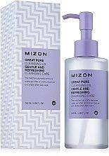 Parfüm, Parfüméria, kozmetikum Tisztító hidrofill olaj növényi olajokkal - Mizon Great Pure Cleansing Oil