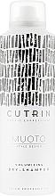 Parfüm, Parfüméria, kozmetikum Volument biztosító száraz sampon - Cutrin Muoto Volumizing Dry Shampoo