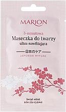 Parfüm, Parfüméria, kozmetikum Hidratáló arcmaszk - Marion Japanese Ritual Moisturizing 3-minute Face Mask