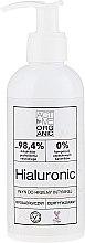 Parfüm, Parfüméria, kozmetikum Intim lemosó - Active Organic Hialuronic