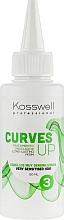 Parfüm, Parfüméria, kozmetikum Hosszantartó dauer szer - Kosswell Professional Curves Up 3
