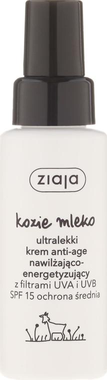 Öregedésgátló ultra könnyű arckrém - Ziaja Goat's Milk..