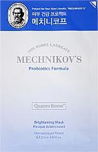 Parfüm, Parfüméria, kozmetikum Arcmaszk - Holika Holika Mechnikov's Probiotics Formula Mask Sheet