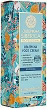 "Parfüm, Parfüméria, kozmetikum ""Homoktövis"" tápláló lábkrém - Natura Siberica"