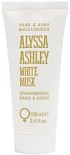 Parfüm, Parfüméria, kozmetikum Alyssa Ashley White Musk - Testápoló lotion kézre és testre