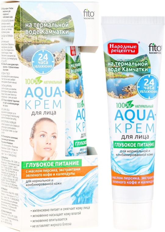 """Aqua-termálvíz arckrém Kamcsatka """"Mély táplálkozás"""" - FitoKosmetik"""