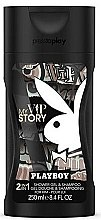 Parfüm, Parfüméria, kozmetikum Playboy My VIP Story - Tusfürdő