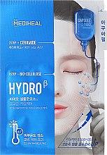 Parfüm, Parfüméria, kozmetikum Bio cellulóz maszk ceramiddal - Mediheal Capsule 100 Bio Seconderm Hydro 2 Step Face Mask