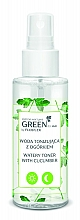 Parfüm, Parfüméria, kozmetikum Tonizáló víz uborkával - Floslek Green Gentle Make-up Remover