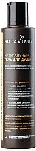 Parfüm, Parfüméria, kozmetikum Regeneráló tusfürdő - Botavikos Recovery Shower Gel