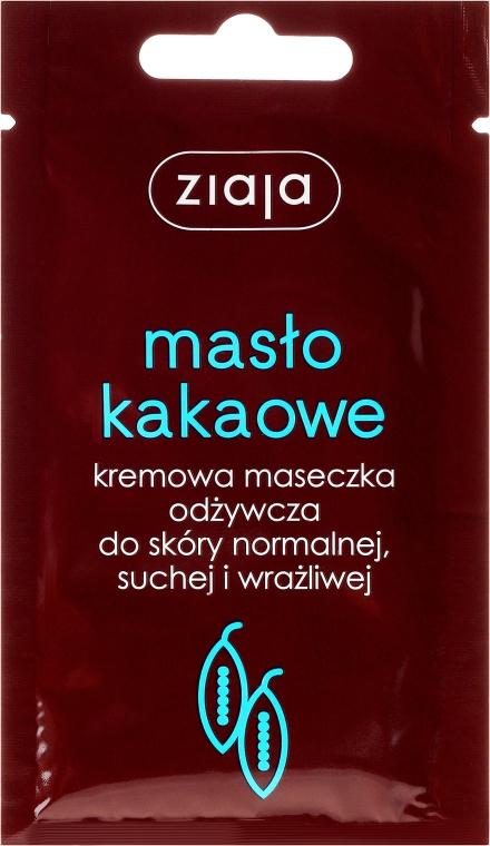 Arcmaszk - Ziaja Face Mask