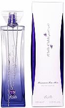 Parfüm, Parfüméria, kozmetikum Rasasi Al Hobb Al Hakiki - Eau De Parfum