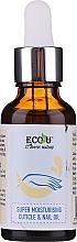 Parfüm, Parfüméria, kozmetikum Hidratáló kutikula- és körömolaj - Eco U Cuticle & Nail Oil