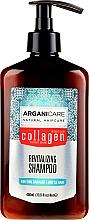 Parfüm, Parfüméria, kozmetikum Kollagén sampon porózus és gyengült hajra - Arganicare Collagen Revitalizing Shampoo
