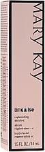 Parfüm, Parfüméria, kozmetikum Tápláló szérum C vitaminnal - Mary Kay TimeWise Replenishing Serum+C