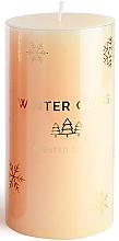 Parfüm, Parfüméria, kozmetikum Illatosított gyertya, krém, 9x8 cm - Artman Winter Glass