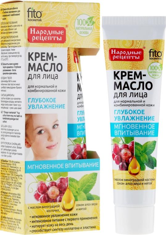 """Arckrém és olaj """"Mélyhidratáló"""" normál és hidratáló bőrre - Fito Kozmetikum"""