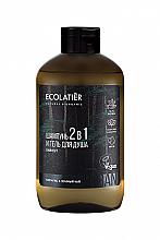 Parfüm, Parfüméria, kozmetikum Férfi tusfürdő 2 az 1-ben - Ecolatier Urban Energy
