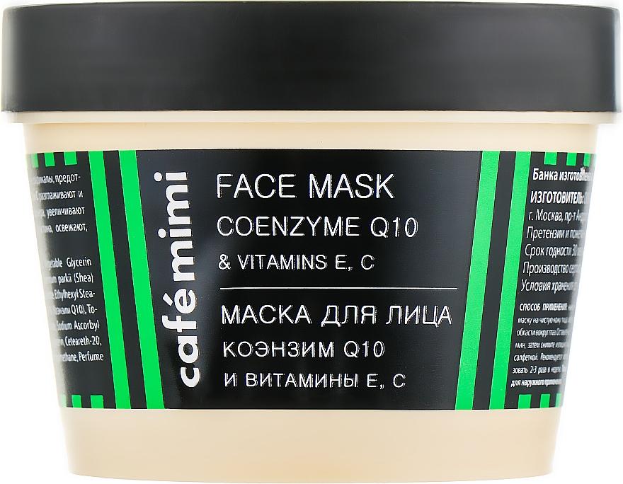 "Arcmaszk ""Q10 koenzim és E,C vitaminnal"" - Cafe Mimi Face Mask"