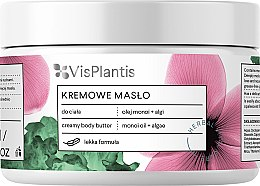 Parfüm, Parfüméria, kozmetikum Tápláló vaj testre - Vis Plantis Herbal Vital Care Creamy Body Butter Monoi Oil and Algae