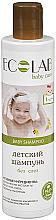 """Parfüm, Parfüméria, kozmetikum Baba sampon """"Könnymentes"""" - ECO Laboratorie Baby Shampoo"""