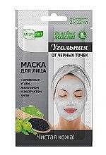 """Parfüm, Parfüméria, kozmetikum Arcmaszk """"Szén"""" - Naturalista"""