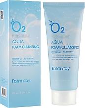 Parfüm, Parfüméria, kozmetikum Mosakodó oxigénhab - FarmStay O2 Premium Aqua Foam Cleansing