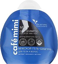 "Parfüm, Parfüméria, kozmetikum Férfi tusfürdő és sampon ""Ginzeng és arginin"" - Cafe Mimi Men Gel-Shampoo For Body And Hair"
