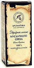 """Parfüm, Parfüméria, kozmetikum Illóolaj """"Szerecsendió"""" - Aromatika"""