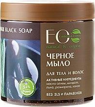 Parfüm, Parfüméria, kozmetikum Haj- és testápoló fekete szappan - ECO Laboratorie Natural & Organic Body & Hair Black Soap