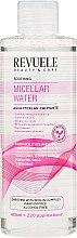 Parfüm, Parfüméria, kozmetikum Micellás víz - Revuele Soothing Micellar Water