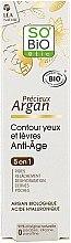 Parfüm, Parfüméria, kozmetikum Anti-Aging szem- és ajakkontúr krém - So'Bio Etic 5in1 Anti-Aging Eye & Lip Contour Cream