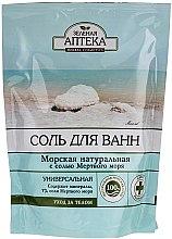 Parfüm, Parfüméria, kozmetikum Univerzális fürdősó - Green Pharmacy