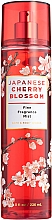 Parfüm, Parfüméria, kozmetikum Bath and Body Works Japanese Cherry Blossom - Testápoló spray