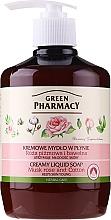 """Parfüm, Parfüméria, kozmetikum Folyékony szappan """"Muskátli rózsa és cotton"""" - Green Pharmacy"""