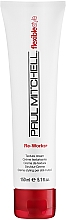 Parfüm, Parfüméria, kozmetikum Modellező krém - Paul Mitchell Flexible Style Re-Works