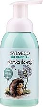 Parfüm, Parfüméria, kozmetikum Kézmosó hab áfonya illattal - Sylveco For Kids Hand Wash Foam