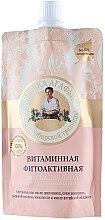 Parfüm, Parfüméria, kozmetikum Fitoaktív vitamin arcmaszk taiga bogyó lével - Agáta nagymama receptjei