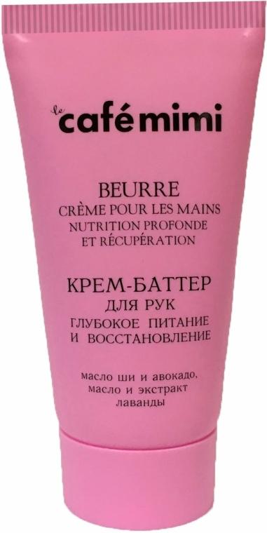 """Kézkrém vaj """"Mély táplálás és regeneráció"""" - Cafe Mimi Hand Cream Oil"""
