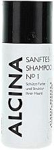 Parfüm, Parfüméria, kozmetikum Sampon №1 festett hajra - Alcina Hare Care Sanftes Shampoo №1