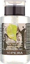 Parfüm, Parfüméria, kozmetikum Micellás víz - Vipera