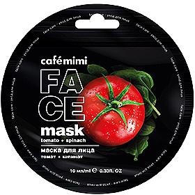 """Arcmaszk """"Paradicsom és spenót"""" - Cafe Mimi Face Mask"""