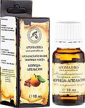 """Parfüm, Parfüméria, kozmetikum Illatkompozíció """"Fahéj-narancs"""" - Aromatika"""