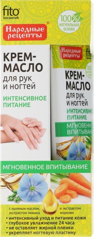 Kéz- és körömápoló krém+olaj - Fito Kozmetikum