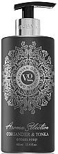 Parfüm, Parfüméria, kozmetikum Folyékony krémszappan - Vivian Gray Aroma Selection Coriander & Tonka Cream Soap
