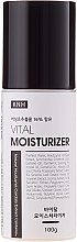 Parfüm, Parfüméria, kozmetikum Hidratáló emulzió arcra csigaváladék kivonattal - KNH Vital Moisturizer