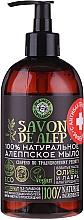 """Parfüm, Parfüméria, kozmetikum Folyékony szappan """"Alpesi"""" - Planeta Organica Savon De Alep"""