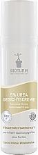 Parfüm, Parfüméria, kozmetikum Krém 5% -os ureával arcra - Bioturm Face Cream with 5% Urea Nr.7